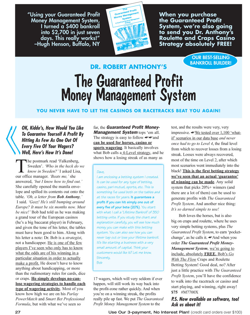 "Dr. Robert Anthony's ""The Guaranteed Profit Money Management System"""