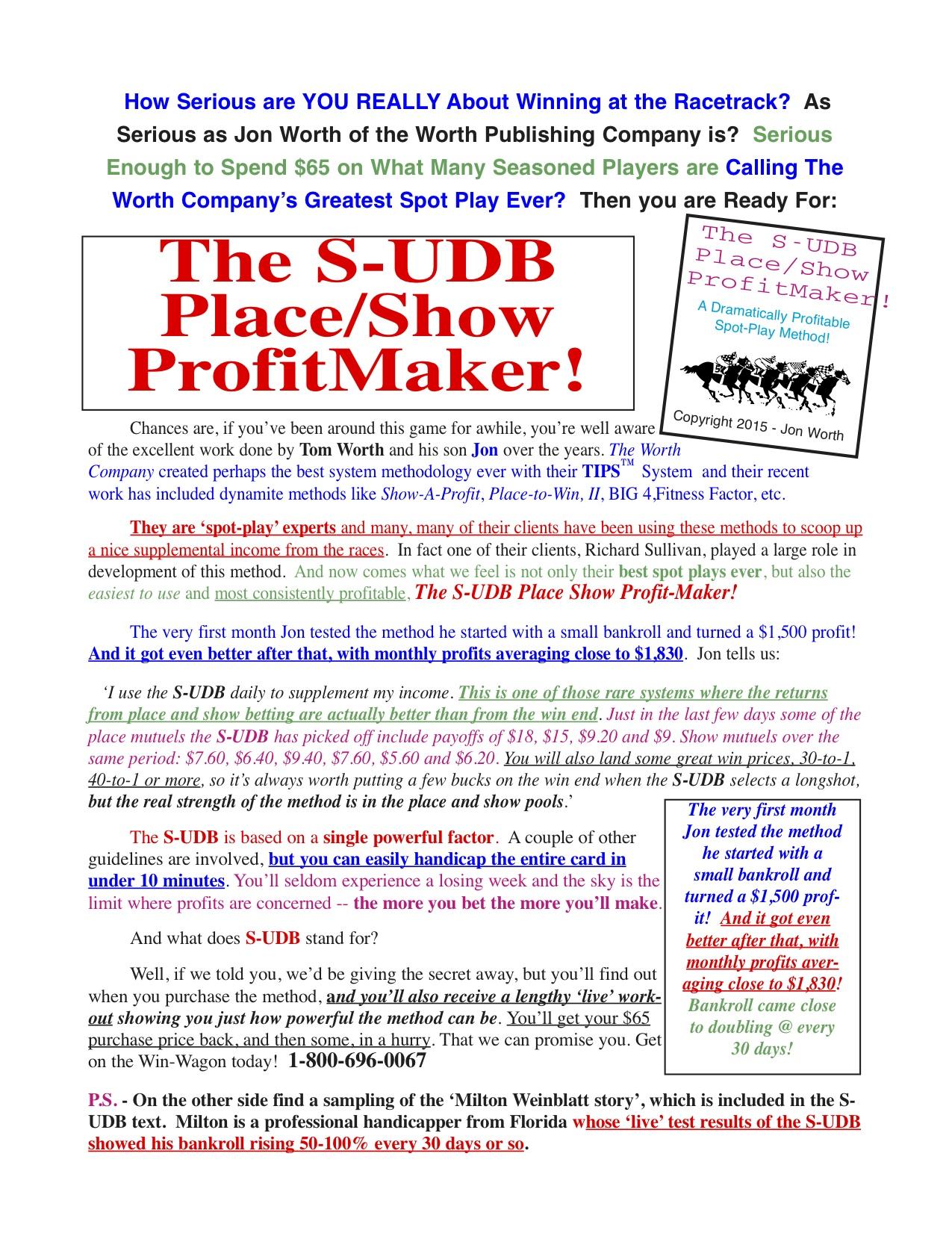 forward s-udb_forward s-udb