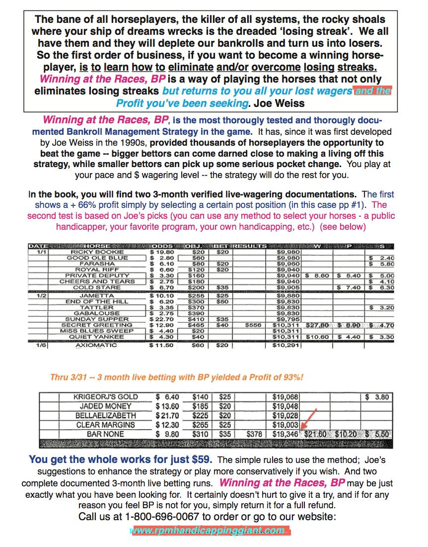 horseplayers bankroll strategy ebook